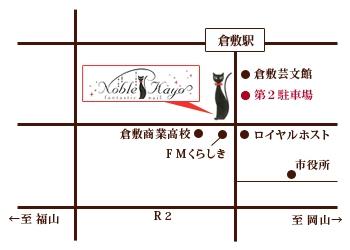〒710-0824 岡山県倉敷市白楽町480-4の地図
