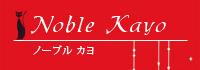 Noble Kayo 岡山県倉敷市 ネイル エステ